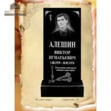 """Памятник из гранита """"Прямоугольный стандарт"""" — ritualum.ru"""