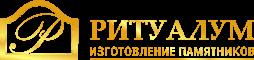 Изготовление памятников в Каневской